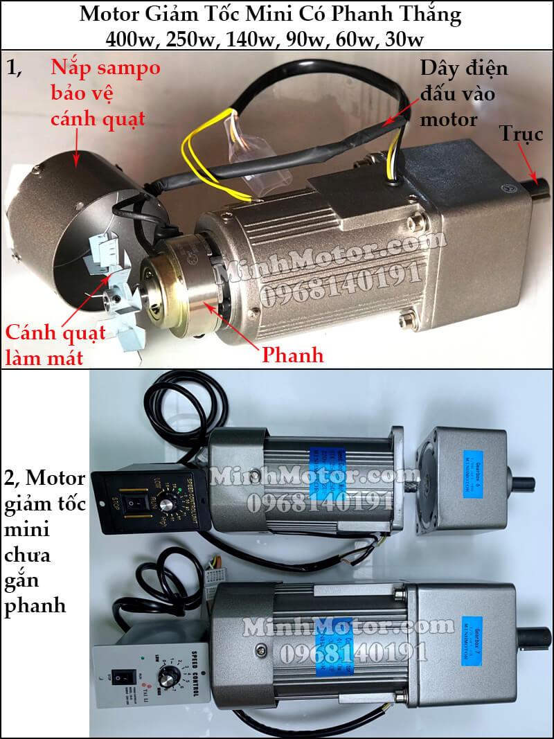 motor giảm tốc mini có phanh 400W, 250W, 140W, 90W, 60W, 30W