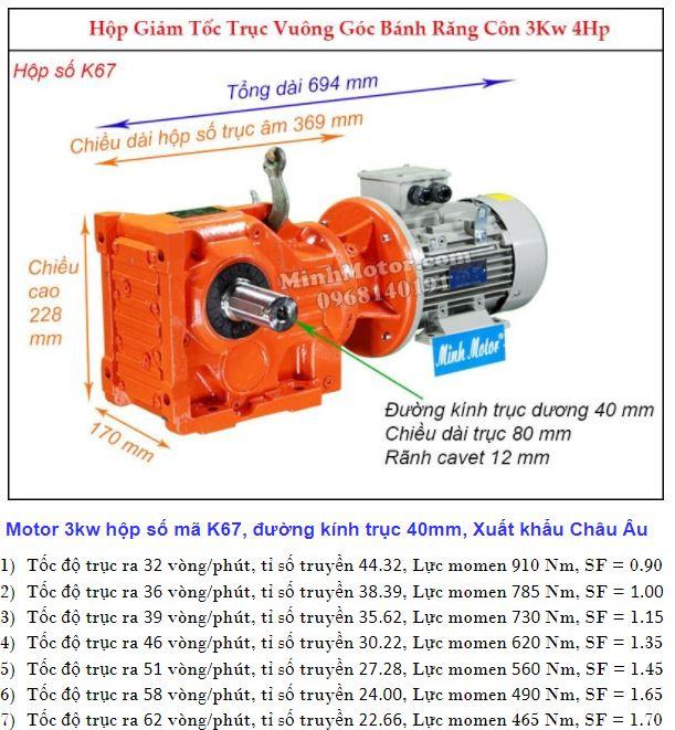 Động cơ giảm tốc 4Hp 3Kw cốt ra 90 độ tải nặng K67