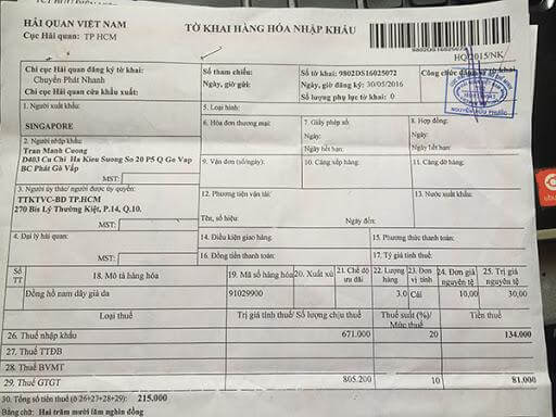Bản mẫu tờ khai hải quan về motor nhập khẩu