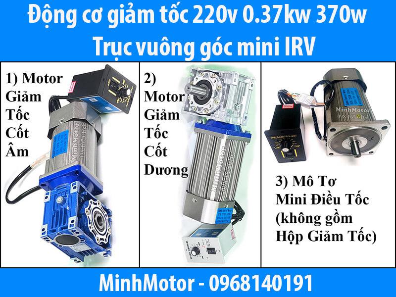 Động cơ giảm tốc nhỏ công suất 60w, 120w, 140w, 180w, 250w và 370w