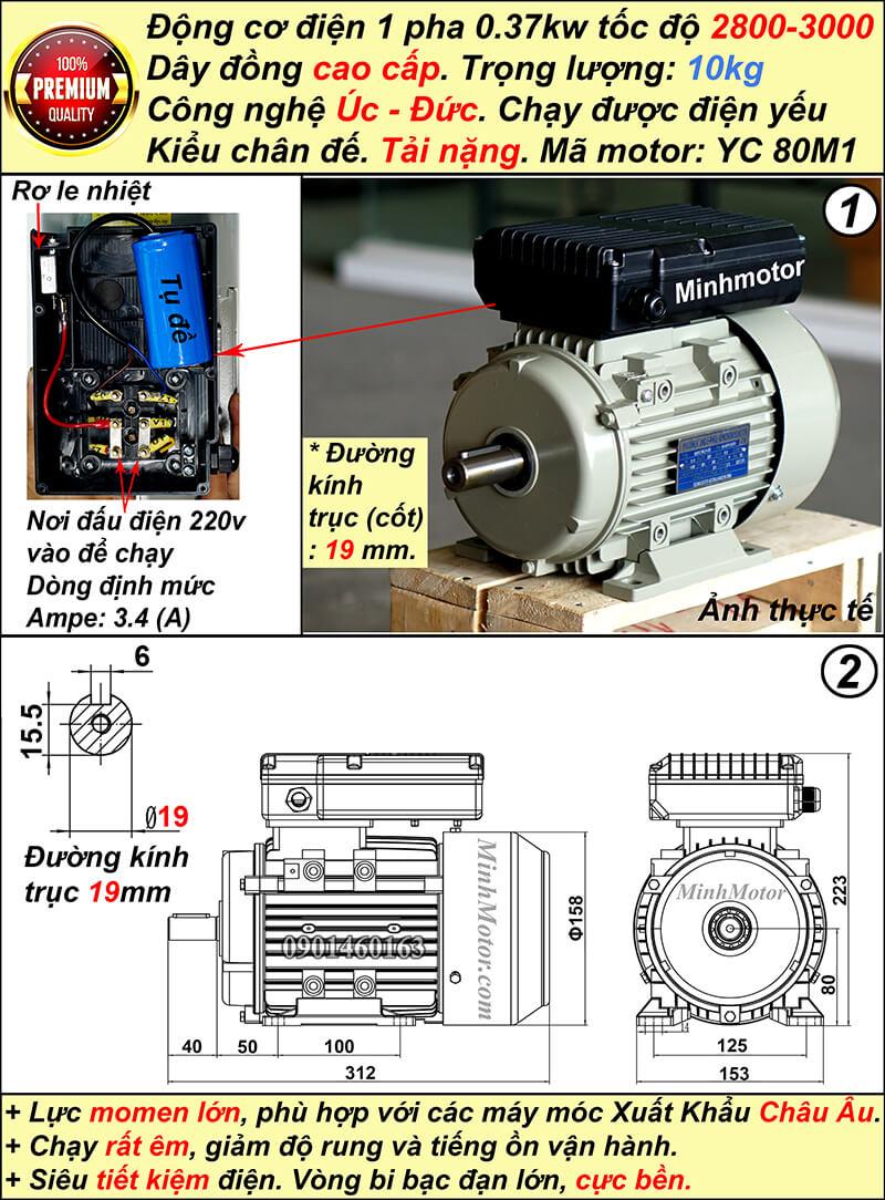 Động cơ điện 1 pha 0.37kw 0.5HP YC tải nặng nhanh tua chân đế