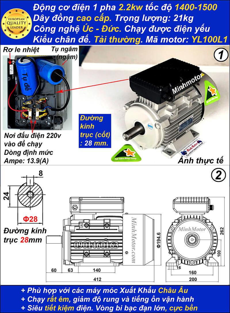 Motor 220v 3HP 2.2kwYL tải thường 4 cực chân đế