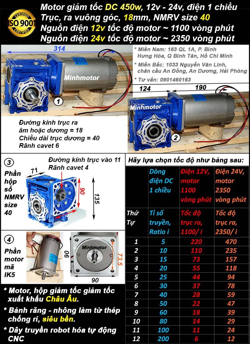 Motor 24v 450w 12v DC trục vuông góc, NMRV40