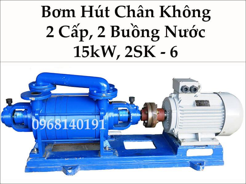bơm chân không vòng nước 2 cấp, 2 buồng nước 15kw 20HP