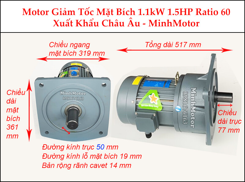 Kích thước motor giảm tốc mặt bích1.1 kw 1.5 hp 1/60 ratio 60 trục 50