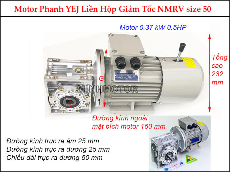 motor phanh YEJ 0.37kw liền hộp giảm tốc NMRV size 50