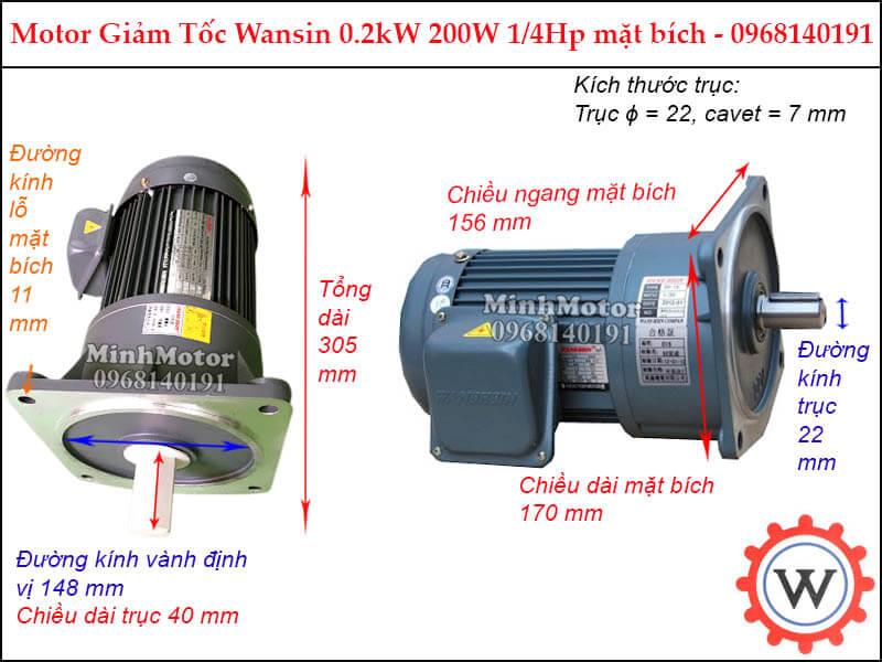động cơ giảm tốc wansin 0.25Hp 200W 0.2Kw mặt bích