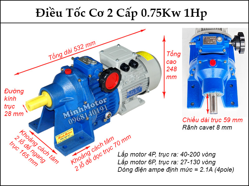 Motor giảm tốc 2 cấp 0.75kw 1hp MB07 UDL B3