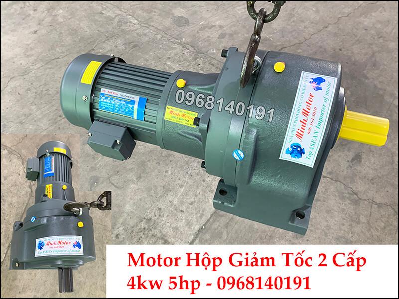 Hộp giảm tốc 2 cấp GH 3.7kw 5hp trục ra 50mm