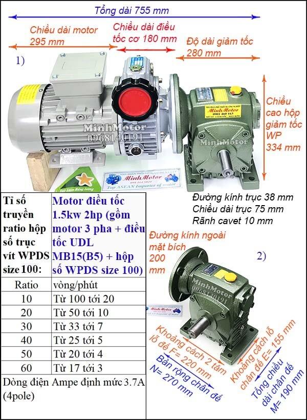 Motor điều chỉnh tốc độ 1.5Kw 2Hp hộp giảm tốc cốt ra vuông góc WPDS size 100