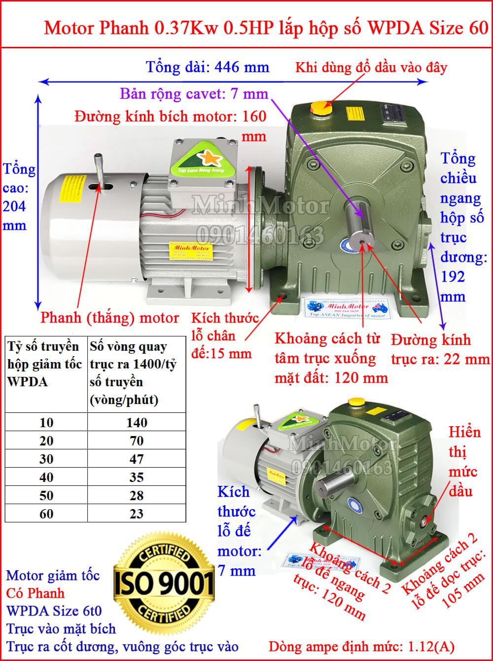 motor phanh 0.37kw 0.5hp liền hộp giảm tốc trục vít wpda size 60