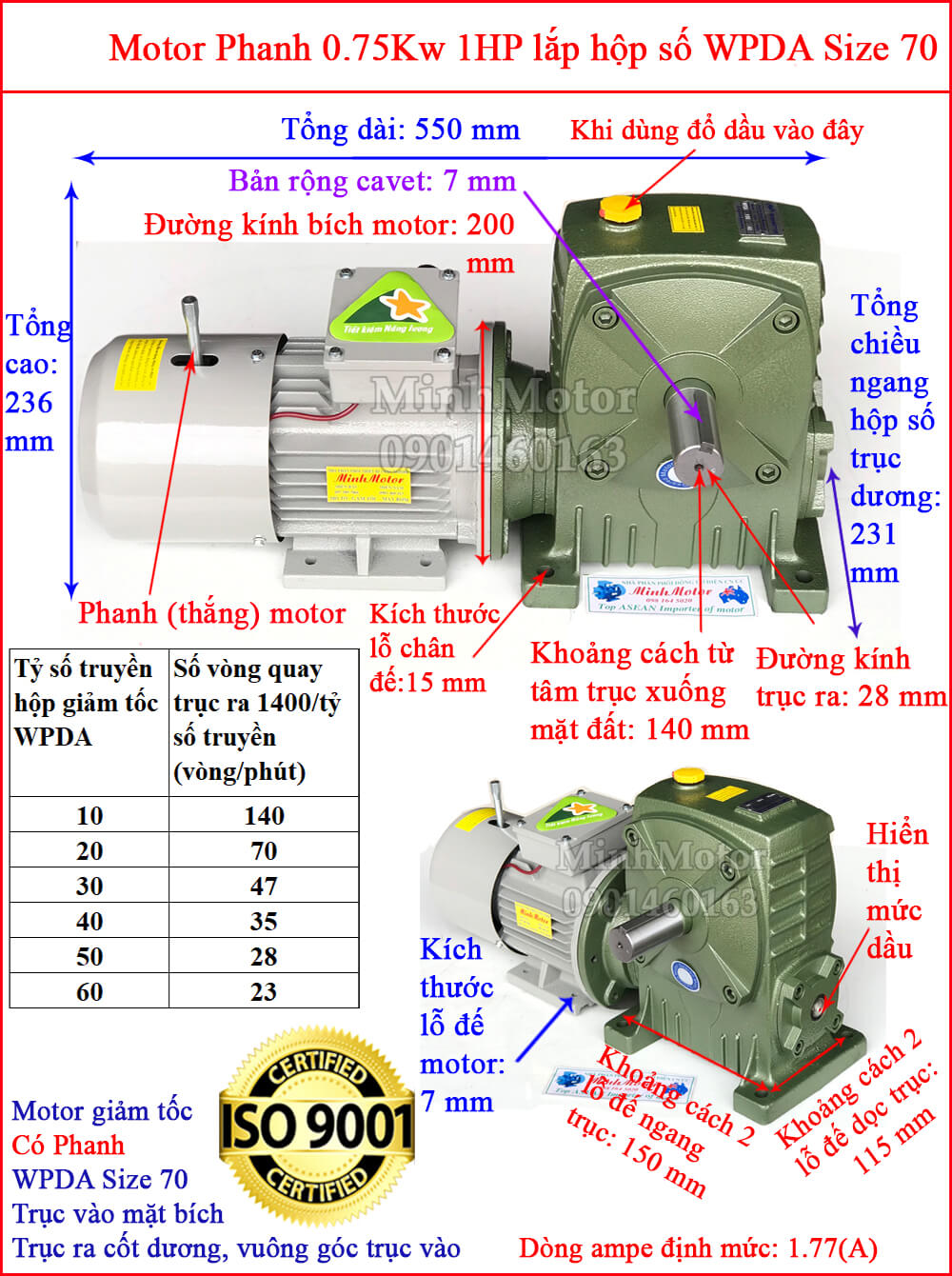 motor phanh 0.75kw 1hp liền hộp giảm tốc trục vít wpda size 70